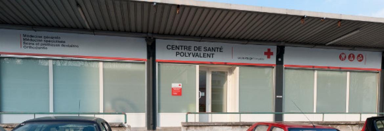 Le Centre de Santé Croix Rouge d'Antony ( 92) recherche un médecin généraliste